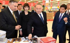 Елбасы Carrefour гипермаркет�
