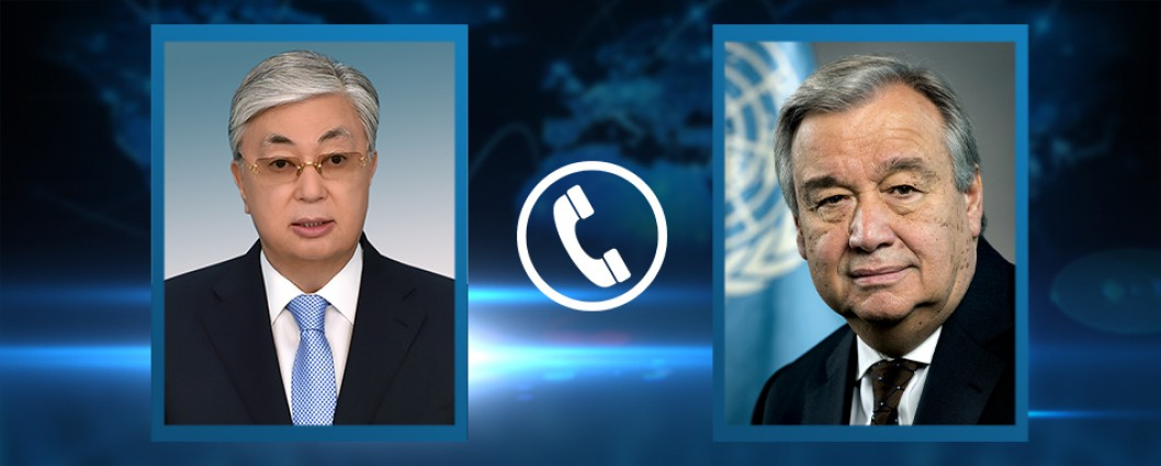 President Kassym-Jomart Tokayev had a telephone conversation with UN Secretary General Antonio Guterres